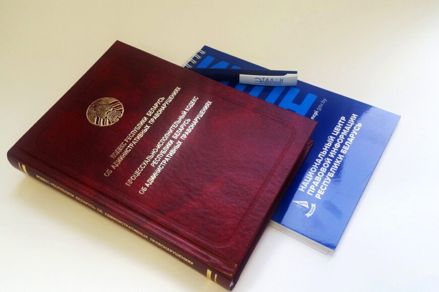 Ранее судимый гражданин Беларуси пытался нелегально попасть в Украину, а россиянин предъявил на границе чужой паспорт