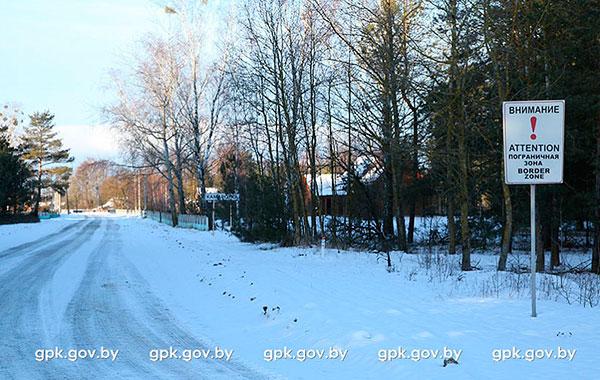В Беларуси либерализованы вопросы пребывания и транзита законопослушных граждан в пограничной зоне и полосе